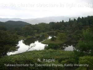 Exotic cluster structure in light nuclei N Itagaki