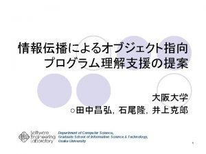 Department of Computer Science Graduate School of Information