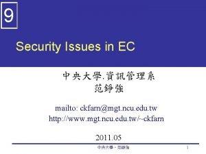 9 Security Issues in EC mailto ckfarnmgt ncu
