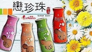 Born in Taiwan Bubble Milk Tea Bubble Tea