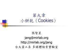 Java Script 9 3 n Cookie n cookie