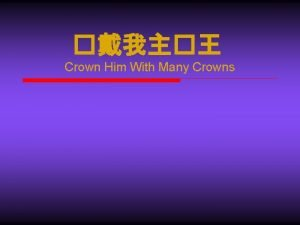 Crown Him With Many Crowns Crown Him With