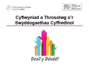 Cyflwyniad a Throsolwg or Swyddogaethau Cyffredinol Cyflwyniad Daeth