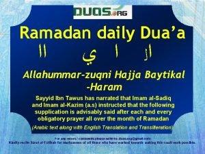 Ramadan daily Duaa Allahummarzuqni Hajja Baytikal Haram Sayyid