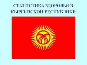 http rus gateway kgrmic 1999 http rus gateway