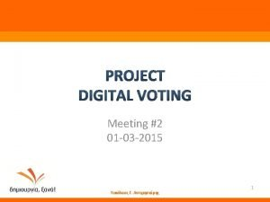 AGENDA Updated Project Team Project Structure Reminder Last