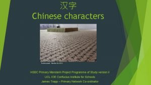 Chinese characters Tenthousand Monika Lin 2012 HSBC Primary