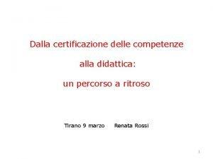 Dalla certificazione delle competenze alla didattica un percorso