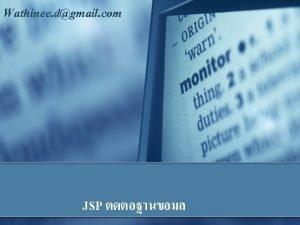Wathinee dgmail com JSP J 2 SE Set