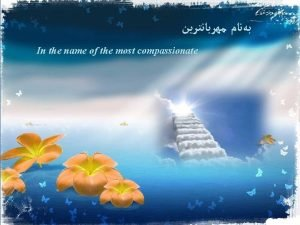 In the name of the most compassionate The