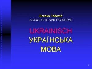 Branko Toovi SLAWISCHE SRIFTSYSTEME UKRAINISCH 1 kyrillische Schrift