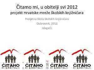 itamo mi u obitelji svi 2012 projekt Hrvatske
