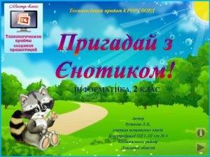http salan ucoz ruld0472 jpeg http s 1