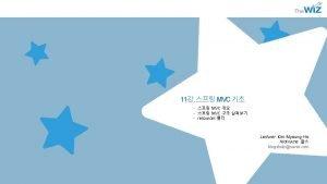 11 MVC MVC MVC resources Lecturer Kim MyoungHo
