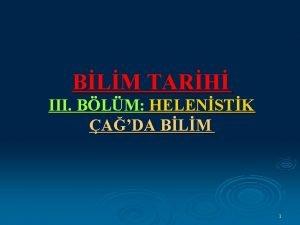 BLM TARH III BLM HELENSTK ADA BLM 1
