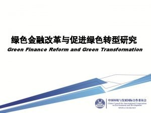 Green Finance Reform and Green Transformation The Five