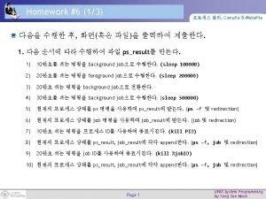 Homework 6 33 Compile Makefile 3 dependency Makefile