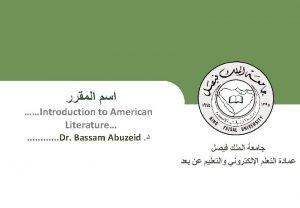 King Faisal University Deanship of ELearning Distance Education