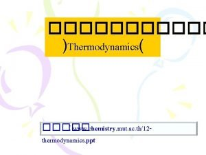 Thermodynamics www chemistry mut ac th12 thermodynamics ppt