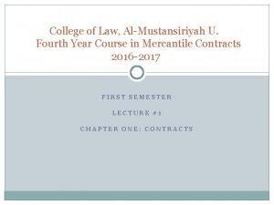 College of Law AlMustansiriyah U Fourth Year Course