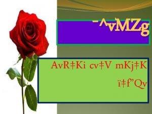 v MZg Av RKi cvV m KjK fQv