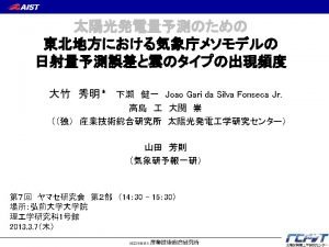 201109 JST Aomori Akita Morioka Sendai Fukushima Yamagata