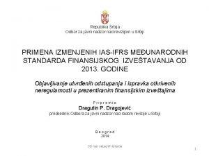 Republika Srbija Odbor za javni nadzor nad revizijom