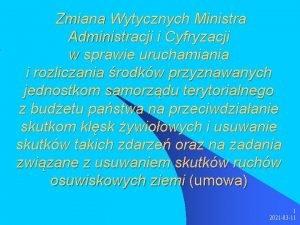 Zmiana Wytycznych Ministra Administracji i Cyfryzacji w sprawie