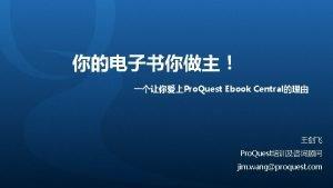 Pro Quest Ebook Central Pro Quest jim wangproquest