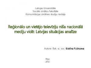 Latvijas Universitte Socilo zintu fakultte Komunikcijas zintnes studiju