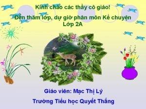 Knh cho cc thy c gio n thm