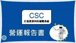 CSC CSC CSC CSC CSC CSC CSC CSC