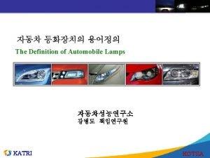 Driving beam head lamp Passing beam head lamp
