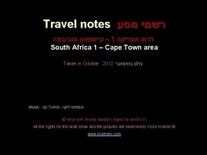 Travel notes 1 South Africa 1 Cape Town