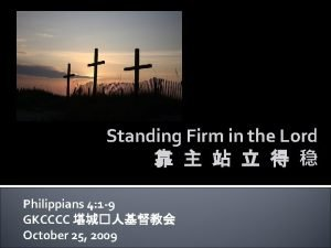 Standing Firm in the Lord Philippians 4 1
