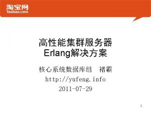 Erlang FP 80 10 EPL 1987 The first