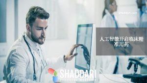 Shaddari com Cover Include your logo tagline and