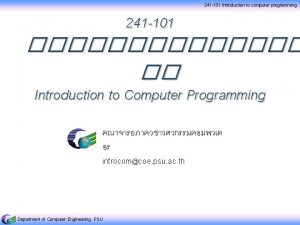 241 101 Introduction to computer programming 241 101