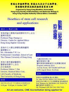 Organized by Hong Kong Bioethics Association Hong Kong