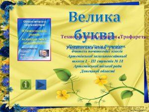 Fokina Lida 75mail ru Fokina Lida 75mail ru