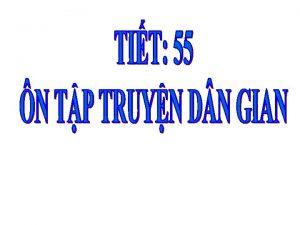 I H THNG NHNG KIN THC C BN