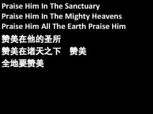 Praise Him In The Sanctuary Praise Him In