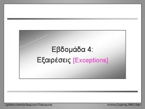 Exception Exception public Exception Constructs an Exception with