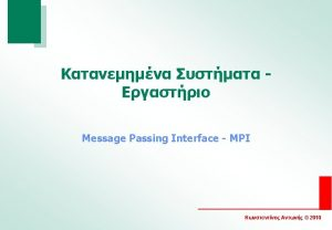 MPI a message passing parallel programming model by