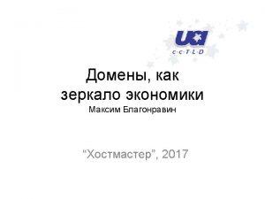 UA 800 700 600 500 400 300 200
