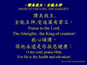 8 PRAISE TO THE LORD THE ALMIGHTY Praise