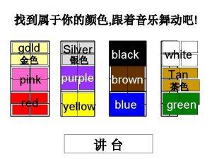 gold Silver black white pink purple brown Tan