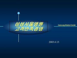 Samsung Medical Center 2003 6 13 Samsung Medical