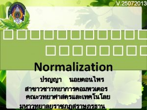 Normalization Normalization Functional Dependency FDs Functional Dependency First