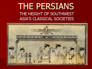 THE PERSIANS THE HEIGHT OF SOUTHWEST ASIAS CLASSICAL
